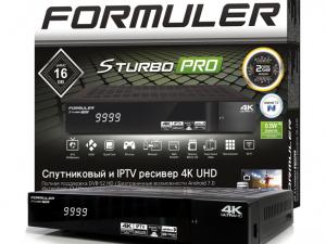 FORMULER - Купить, подключение и установка Спутниковый ресивер Formuler 4K S Turbo Pro в Ташкенте