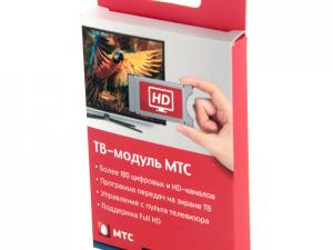 МТС - Купить, подключение и установка МТС ТВ в Ташкенте